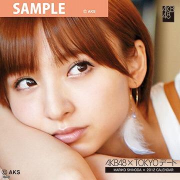 篠田麻里子の画像 p1_3
