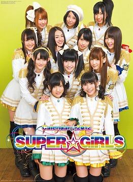 SUPER☆GiRLSの画像 p1_21
